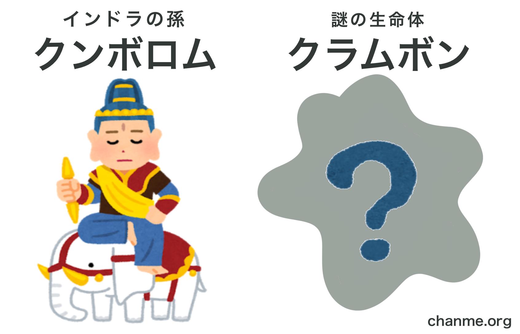 宮沢賢治「やまなし」あらすじ・読書感想 ...